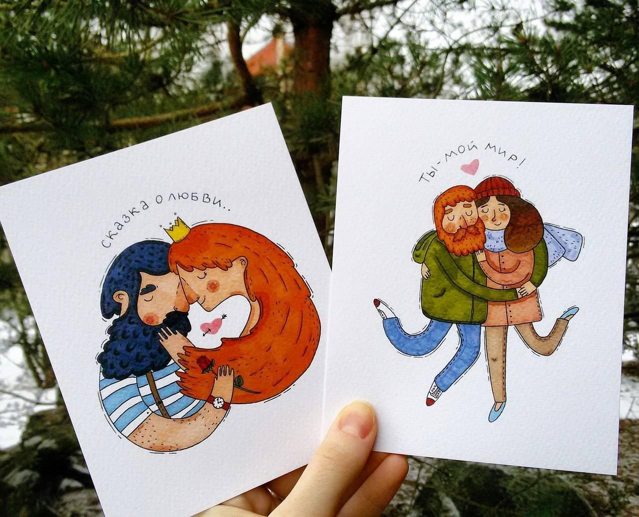 может авторские открытки семья брак закончился